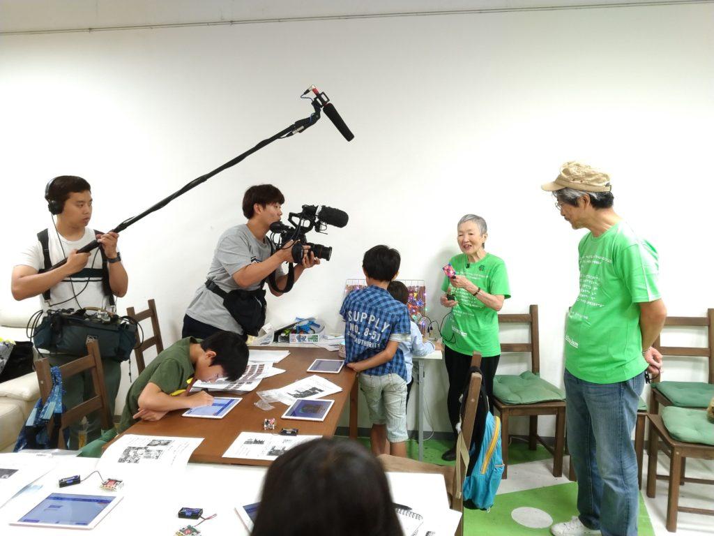 デジタル寺子屋@つづき9/22