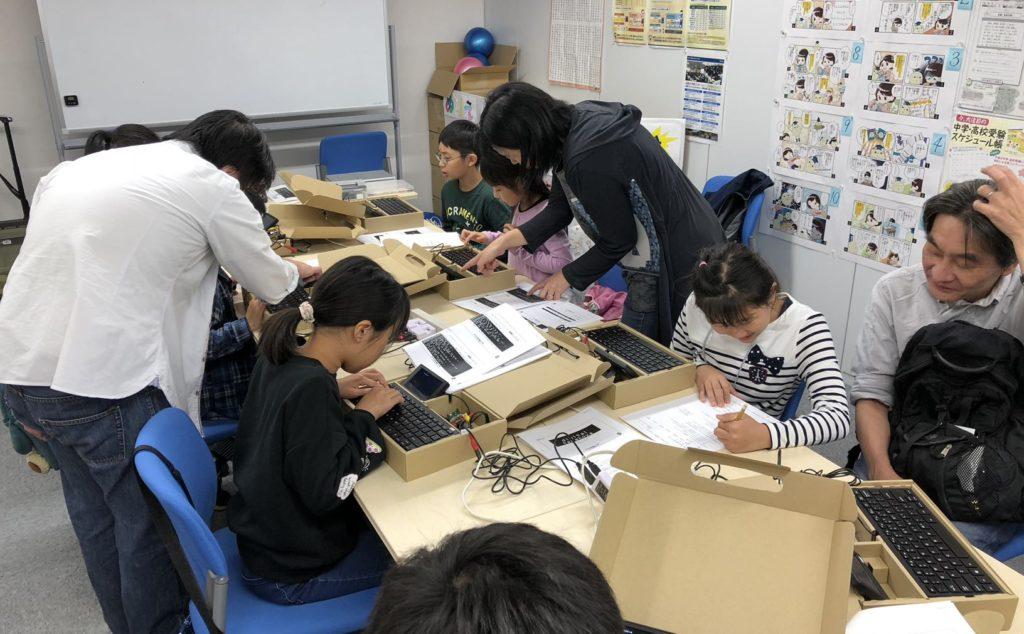 デジタル寺子屋@つづき10/14