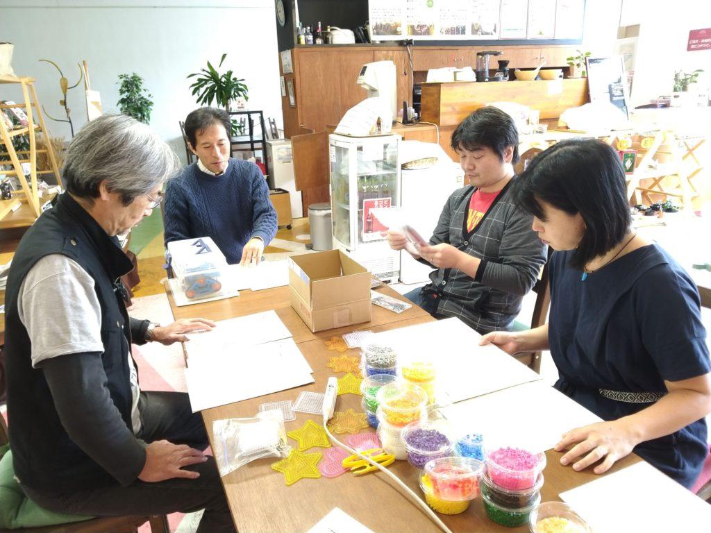 デジタル寺子屋@つづき10/17サポーター養成講座