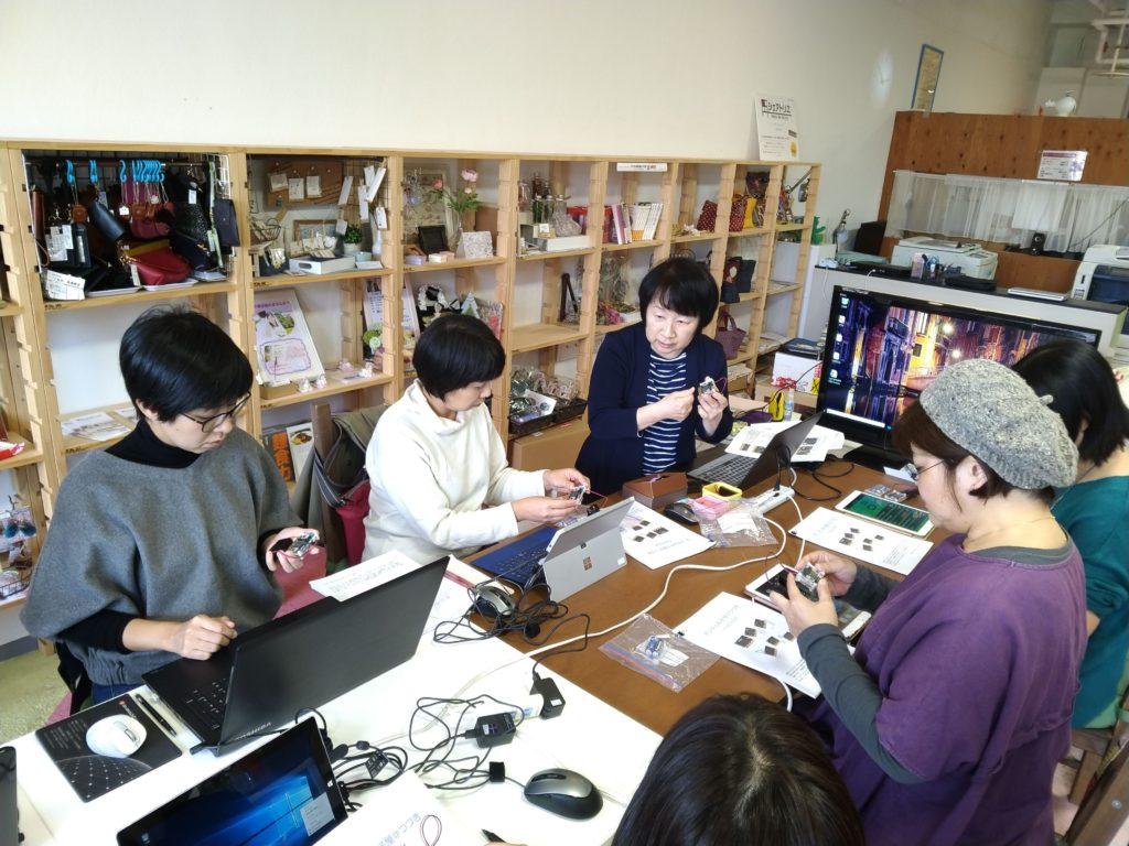 デジタル寺子屋@つづき10/24
