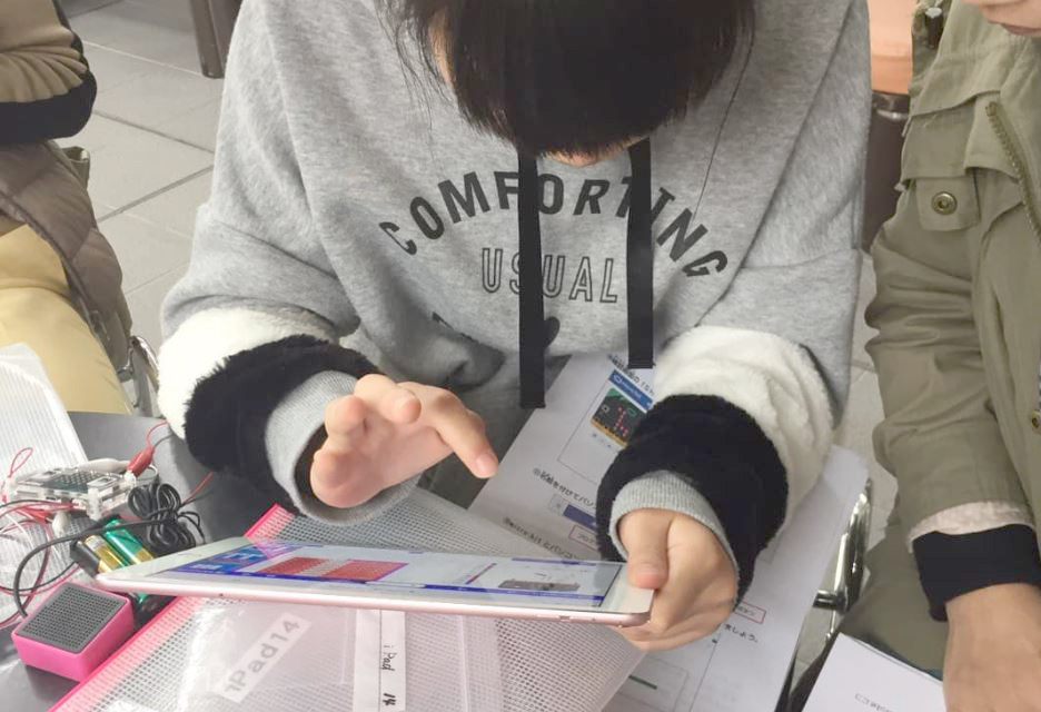 デジタル寺子屋@つづき11/4