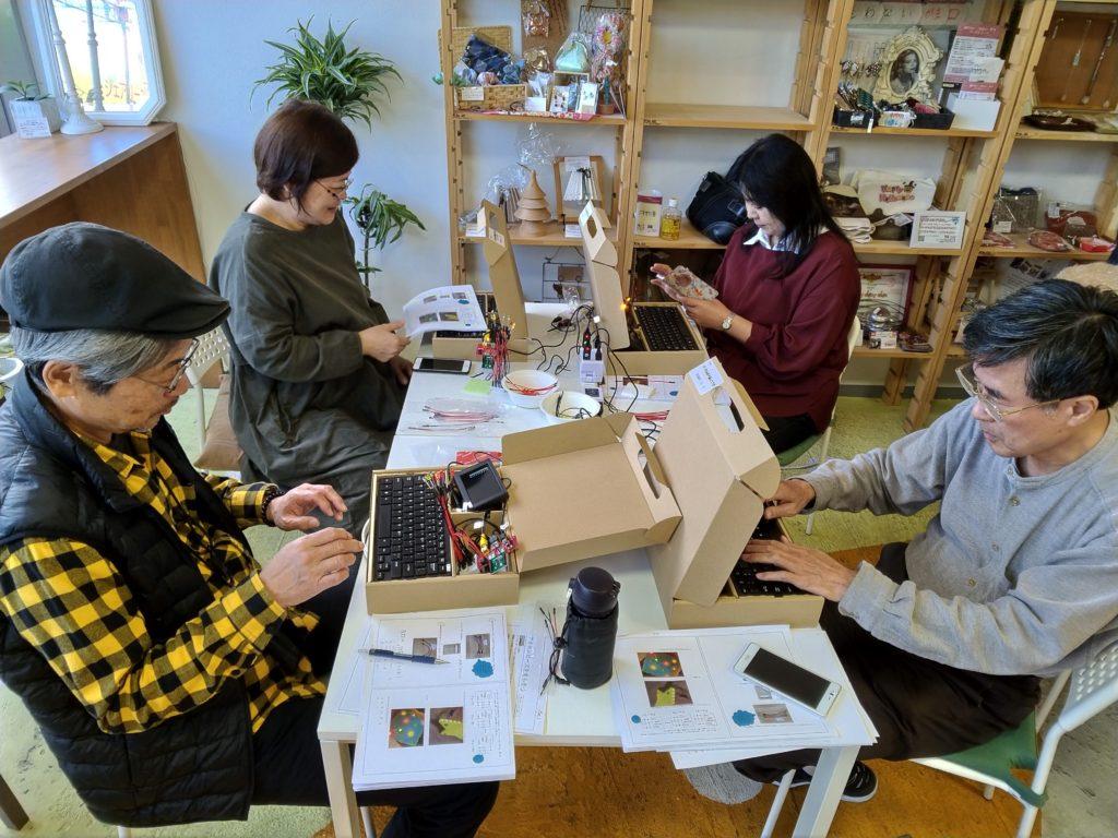 デジタル寺子屋@つづき10/31