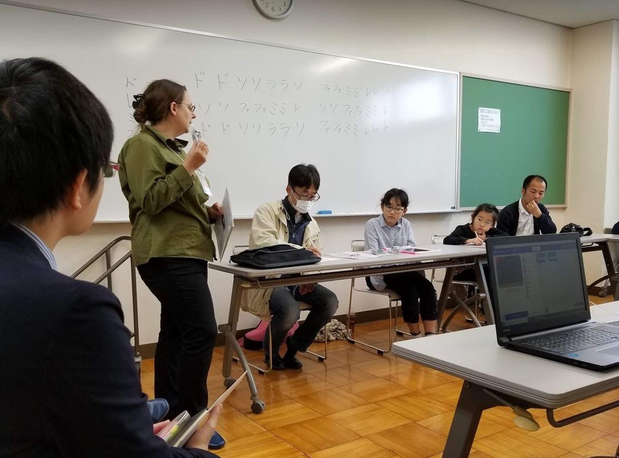 デジタル寺子屋@つづき11/25