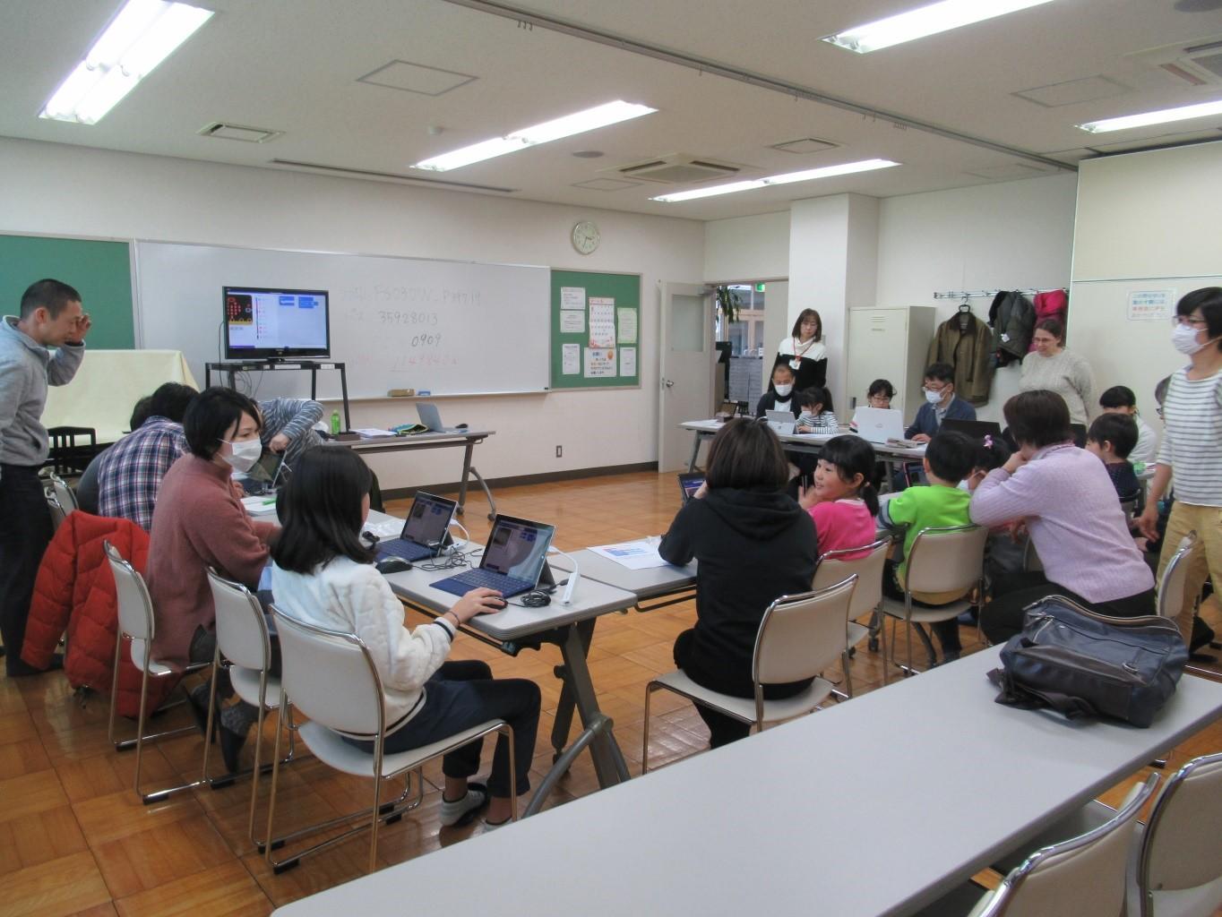 デジタル寺子屋@つづき1月20日